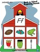 Back to School Beginning Sounds - Letter F