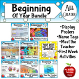 Back to School Beginning of Year Classsroom Bundle