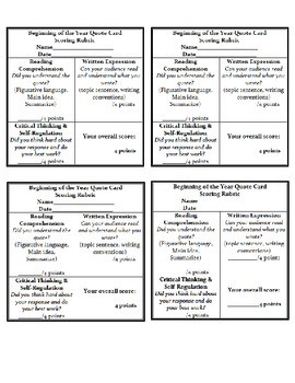 Back to School/Beginning of Year Quote Goal Setting Activity