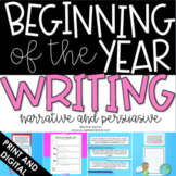 Back to School Writing   Narrative Writing Prompts Persuasive Writing Prompts