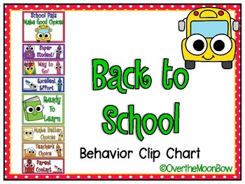Back to School | Behavior Clip Chart
