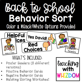 Back to School Behavior Sort Pack