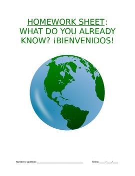 Homework Sp1 or Sp2 - Back to School: Bienvenidos to Beginner Spanish