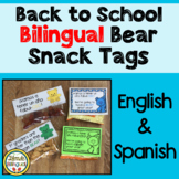 Back to School Bilingual Bear Snack Tags