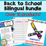 Back to School Bilingual Bundle
