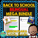 Back to School Bilingual Read Alouds - Spanish Lesson Plans & Google Activities