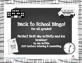 Back to School Bingo! Digital Activity