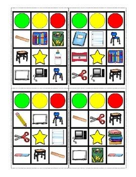 Back to School (French) Bingo - free!