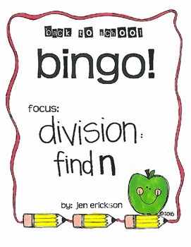 Back to School Bingo:  Division (find n)