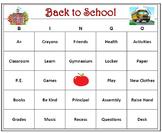 Back to School Bingo Game- 60 Bingo Cards Printable!