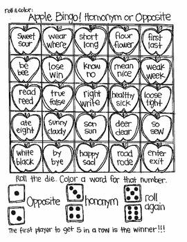 Back to School Bingo:  Language Arts