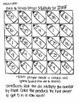 Back to School Bingo:  Multiplication