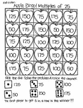 Back to School Bingo:  Multiplication (Find n)