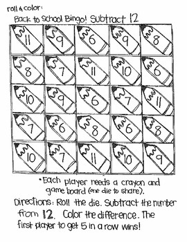 Back to School Bingo:  Subtraction