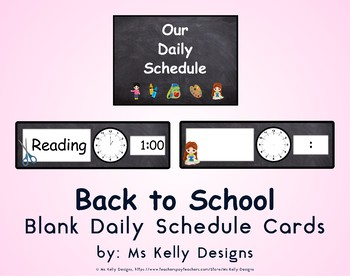 Back to School Blank Daily Schedule Cards