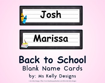 Back to School Blank Name Cards