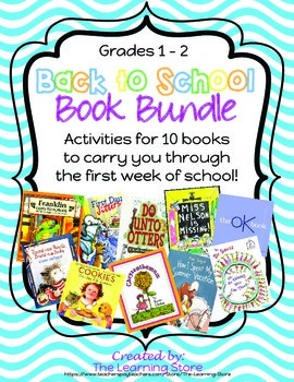 Back to School Book Bundle