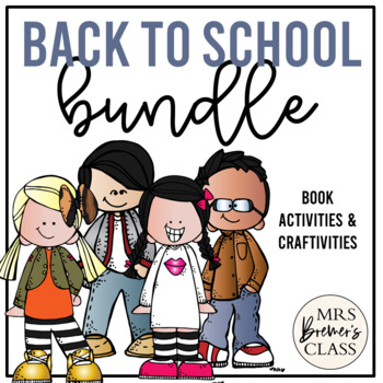 Back to School Book Study Bundle