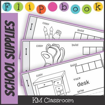 School Supplies Flip Book Back to School
