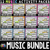 Back to School Brain Breaks Bundle! 12 Listening Activity Packs