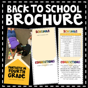 Back to School Brochure
