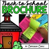 Back to School Brochure Flip Book EDITABLE