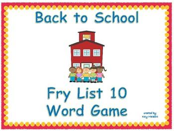 Back to School Broken Pencil Sight Word Game Fry List 10