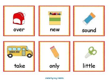 Back to School Broken Pencil Sight Word Game Fry List 2