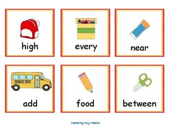 Back to School Broken Pencil Sight Word Game Fry List 3