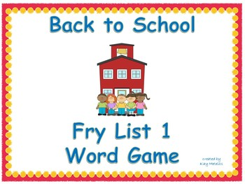 Back to School Broken Pencil Sight Word Games (Fry List)