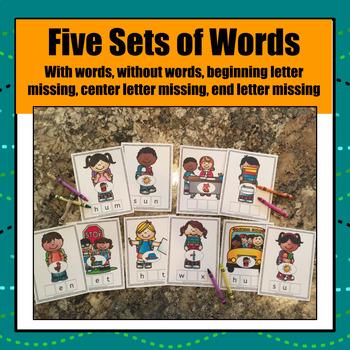 Back to School Build a CVC word - S