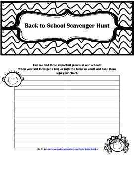 Back to School Building Scavenger Hunt