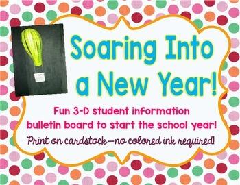 Back to School Bulletin Board- 3-D Hot Air Balloons