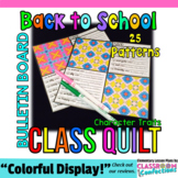 Back to School Bulletin Board: Alternative Activity for All About Me