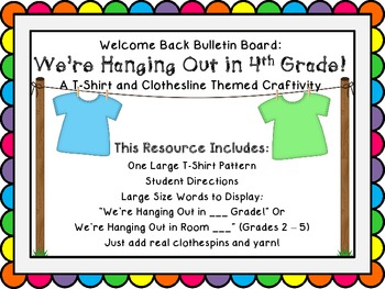 Back to School Bulletin Board & Craftivity With a T-Shirt & Clothesline Theme