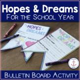 Back to School Bulletin Board Activity - Hopes and Dreams