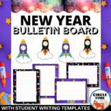 Back to School Bulletin Board Ideas 2020-21, Rocket Theme,