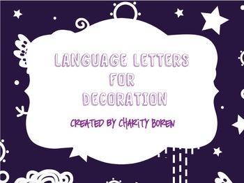 Back to School Bulletin Board Language Bunting
