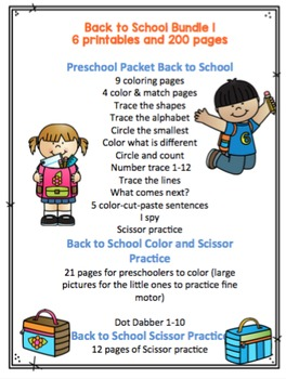 Back to School Bundle 1    *200 pages*