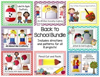 Back to School Crafts Bundle