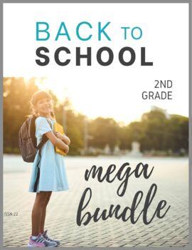 Back to School Activities 2nd Grade Bundle