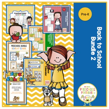 Back to School Bundle 2    (155 pages)