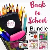 BACK TO SCHOOL Bundle - Includes Flipbook, Skittles activity, PowerPoint, Book