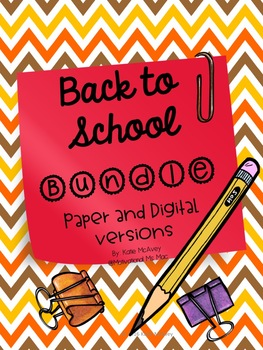 Back to School Getting to Know You Bundle