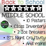 Back to School Activities Bundle: Middle School