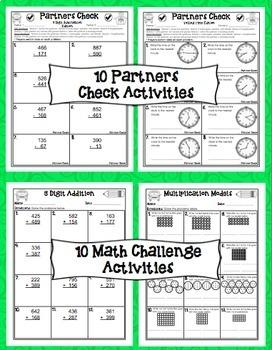 Back to School Activities - 3rd Grade