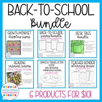 Back to School Bundle (6 Products Included!)