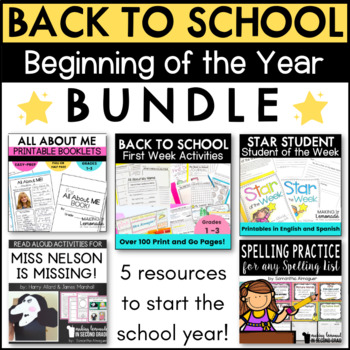 Back to School Bundle {Back to School Activities for Grades 2-3)