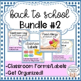 Back to School Bundle Classroom Forms