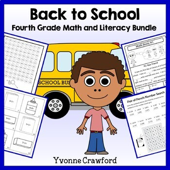 Back to School Bundle for 4th grade Endless